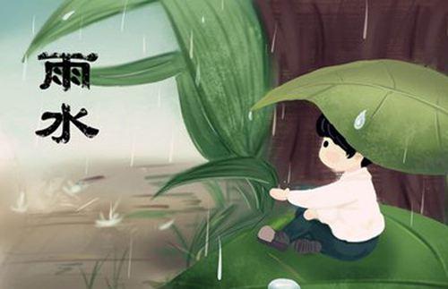人们大多数在雨水节气的活动有哪些 雨水节气有什么活动_WWW.XUNWANGBA.COM