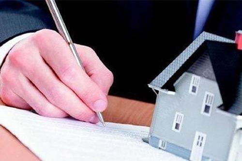 被劝低价卖房买家竟是中介老公 卖房中介套路有哪些要注意_WWW.XUNWANGBA.COM