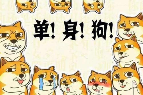 我国单身成年人口2.4亿人 我国单身经济崛起的原因_WWW.XUNWANGBA.COM
