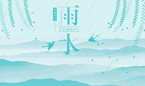 雨水节气的由来 雨水节气是怎么来的_WWW.XUNWANGBA.COM
