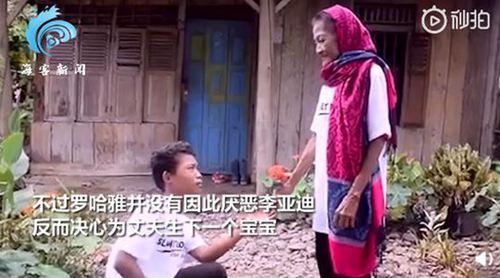 印尼19岁少夫软禁74岁妻子防出轨 少夫老妻现象_WWW.XUNWANGBA.COM