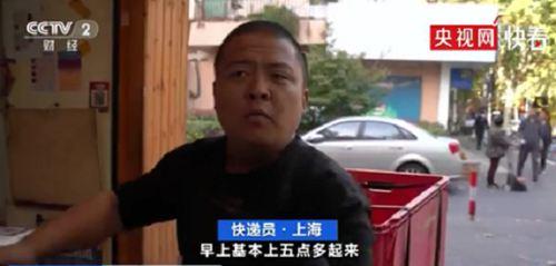 双11期间快递员收入达2万元 西安快递员情绪崩溃暴摔快件_WWW.XUNWANGBA.COM