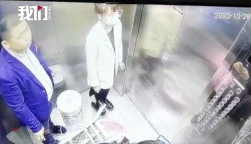 西安一男子杀害2名女同事并分尸 男子为什么连杀两同事_WWW.XUNWANGBA.COM