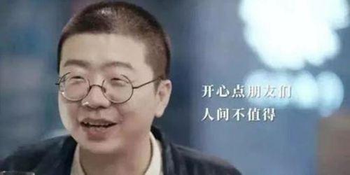 李诞说娱乐圈90%艺人靠运气 娱乐圈艺人是怎么获得资源的_WWW.XUNWANGBA.COM