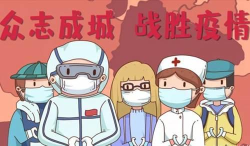 吴尊友说全球疫情第一波还没过 全球疫情最新消息_WWW.XUNWANGBA.COM