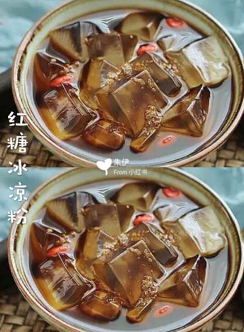 红糖冰粉的做法_WWW.XUNWANGBA.COM