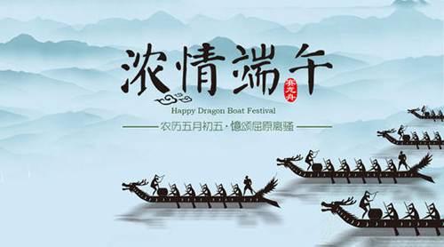 端午节为什么吃粽子呢 端午节为什么吃粽子的故事_WWW.XUNWANGBA.COM