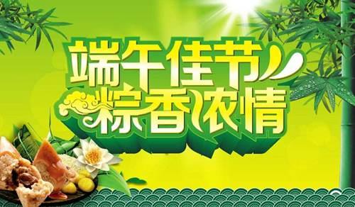 端午节喝雄黄酒寓意着什么 端午节喝雄黄酒的意义 端午节喝雄黄酒的传说_WWW.XUNWANGBA.COM