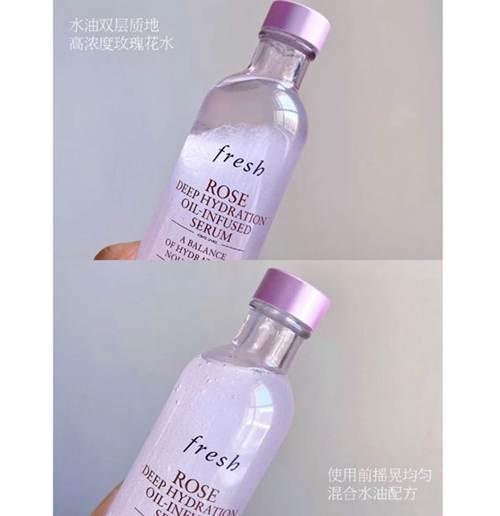 fresh玫瑰精华能白天用吗_WWW.XUNWANGBA.COM