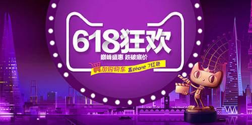 天猫618是不是当天最便宜_WWW.XUNWANGBA.COM