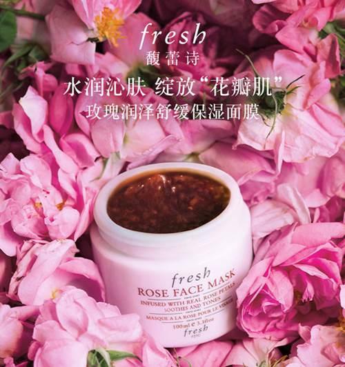 fresh玫瑰面膜可以每天用吗_WWW.XUNWANGBA.COM
