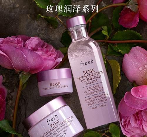 fresh玫瑰精华好用吗_WWW.XUNWANGBA.COM