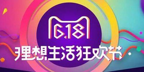 天猫618理想生活列车攻略_WWW.XUNWANGBA.COM