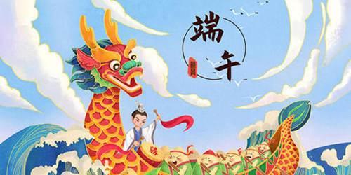 端午节有哪些风俗活动 端午节的习俗有哪些_WWW.XUNWANGBA.COM