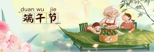 端午节放假放几天 端午节放假安排_WWW.XUNWANGBA.COM