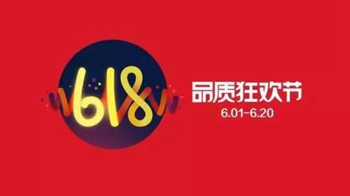 京东618购物节苹果手机优惠大吗 京东618苹果能便宜多少_WWW.XUNWANGBA.COM