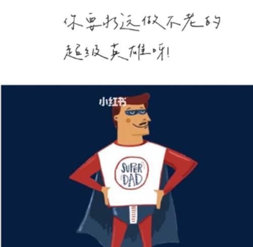 父亲节祝福短信语简单_WWW.XUNWANGBA.COM