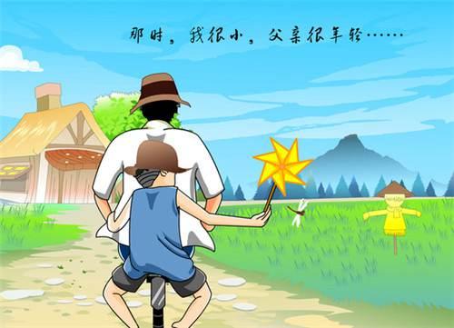 父亲节可以送什么花 父亲节可以为父亲做什么_WWW.XUNWANGBA.COM