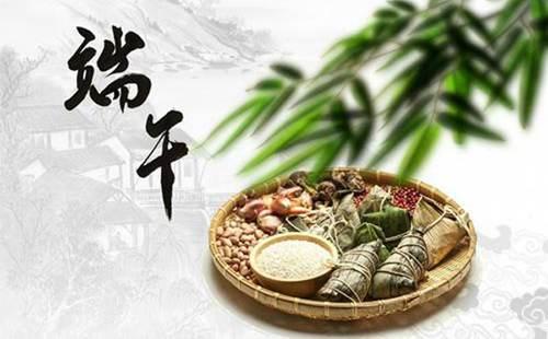 端午节有什么风俗活动_WWW.XUNWANGBA.COM