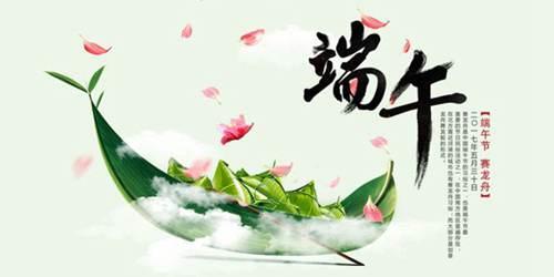 端午节送啥 端午节送礼送什么好_WWW.XUNWANGBA.COM