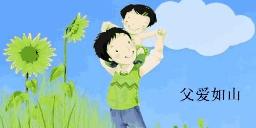 父亲节十大精选礼物 父亲节礼物送什么好呢_WWW.XUNWANGBA.COM