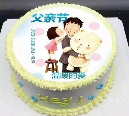 父亲节促销方案 父亲节活动策划方案_WWW.XUNWANGBA.COM