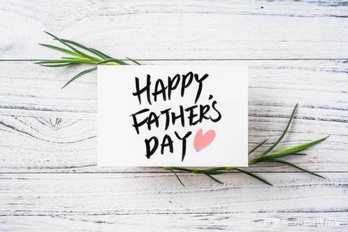 父亲节放假吗 父亲节放假几天 父亲节放假安排_WWW.XUNWANGBA.COM