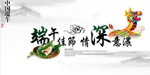 端午节是几月几日 端午节是哪天_WWW.XUNWANGBA.COM