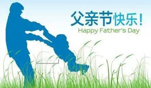 父亲节起源于哪个国家 父亲节起源于哪里_WWW.XUNWANGBA.COM