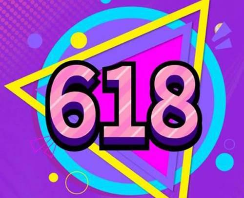 京东618是什么日子_WWW.XUNWANGBA.COM
