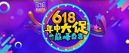 苏宁易购618活动时间 苏宁易购618什么时候开始_WWW.XUNWANGBA.COM
