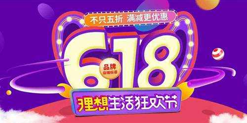 苏宁易购618和双十一活动对比 苏宁易购618和双十一哪个便宜_WWW.XUNWANGBA.COM