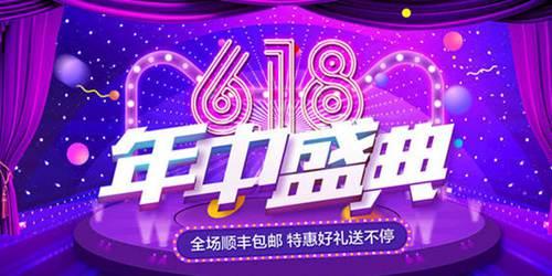 618苏宁易购手机价格 618苏宁易购手机价最低_WWW.XUNWANGBA.COM