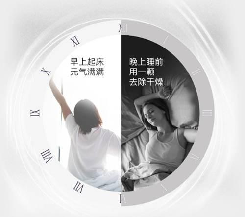纽西之谜睡眠面膜是七天连续用嘛_WWW.XUNWANGBA.COM