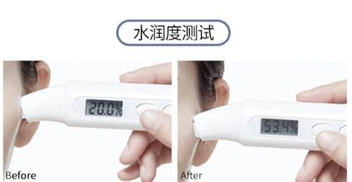 肌琳莎烟酰胺面膜效果怎么样_WWW.XUNWANGBA.COM