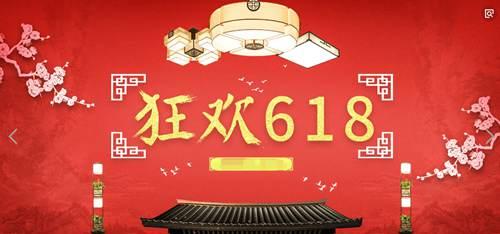 淘宝618和38哪个便宜_WWW.XUNWANGBA.COM