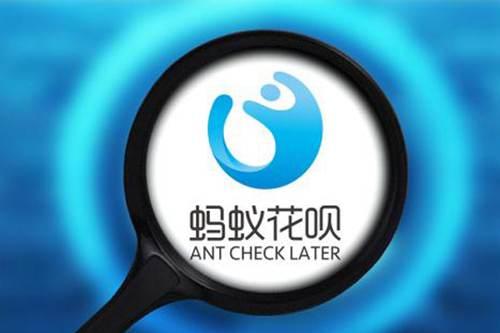 618花呗临时额度 618花呗临时额度什么时候领_WWW.XUNWANGBA.COM