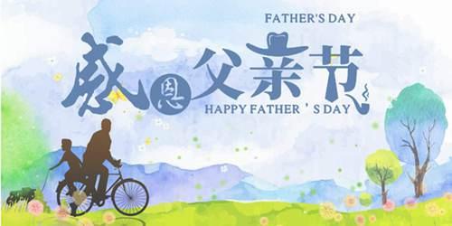 父亲节作文400字_WWW.XUNWANGBA.COM