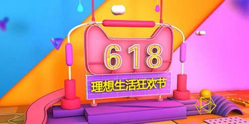 618当天会更便宜吗_WWW.XUNWANGBA.COM