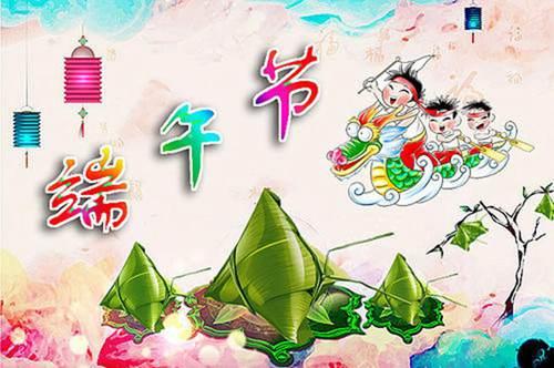 端午节包粽子的由来_WWW.XUNWANGBA.COM