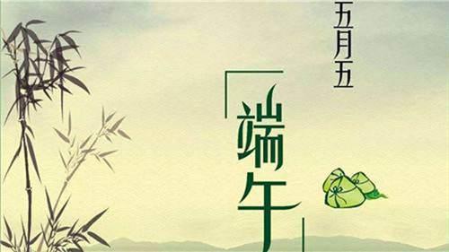 端午节还有什么名字 端午节还有什么别的名称_WWW.XUNWANGBA.COM