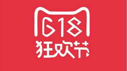 天猫618的购物津贴怎么用_WWW.XUNWANGBA.COM