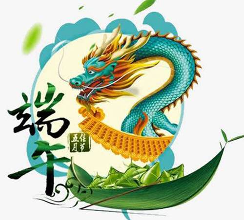 端午节有多少年历史 端午节有多少年了_WWW.XUNWANGBA.COM