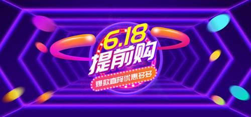 淘宝除了618还有什么活动_WWW.XUNWANGBA.COM