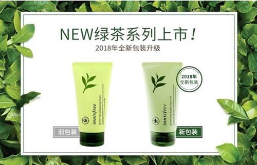 悦诗风吟绿茶洗面奶是碱性还是酸性_WWW.XUNWANGBA.COM