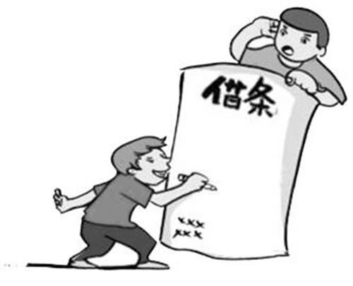 网上借款逾期后怎么处理影响小 网上借款逾期多久会上征信_WWW.XUNWANGBA.COM