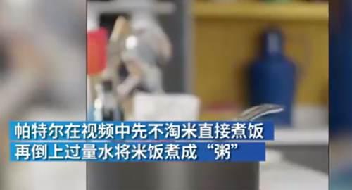 BBC蛋炒饭教程气坏亚洲网友 BBC蛋炒饭气坏网友_WWW.XUNWANGBA.COM