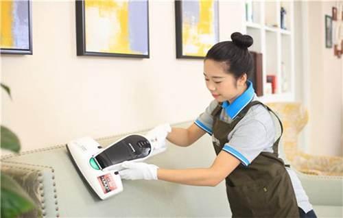 上海将设家政本科专业 上海将设家政专业_WWW.XUNWANGBA.COM