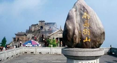 湖南5A级景区现魔性黄盖雕像 湖南5A景区有哪些_WWW.XUNWANGBA.COM