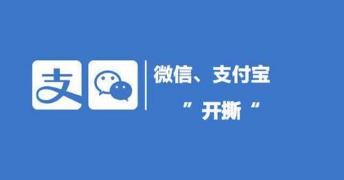 美团回应取消支付宝支付 美团取消支付宝支付_WWW.XUNWANGBA.COM